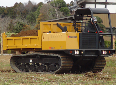 Morooka MST700VD rubber tracked carrier